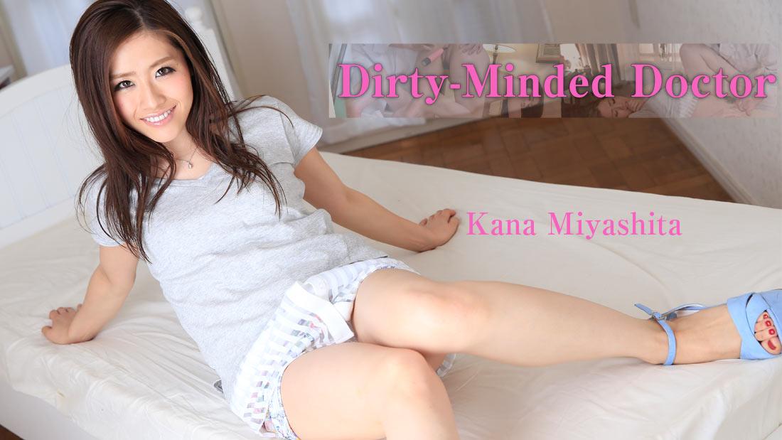 HEY-0986 japanese free porn Dirty-Minded Doctor – Kana Miyashita