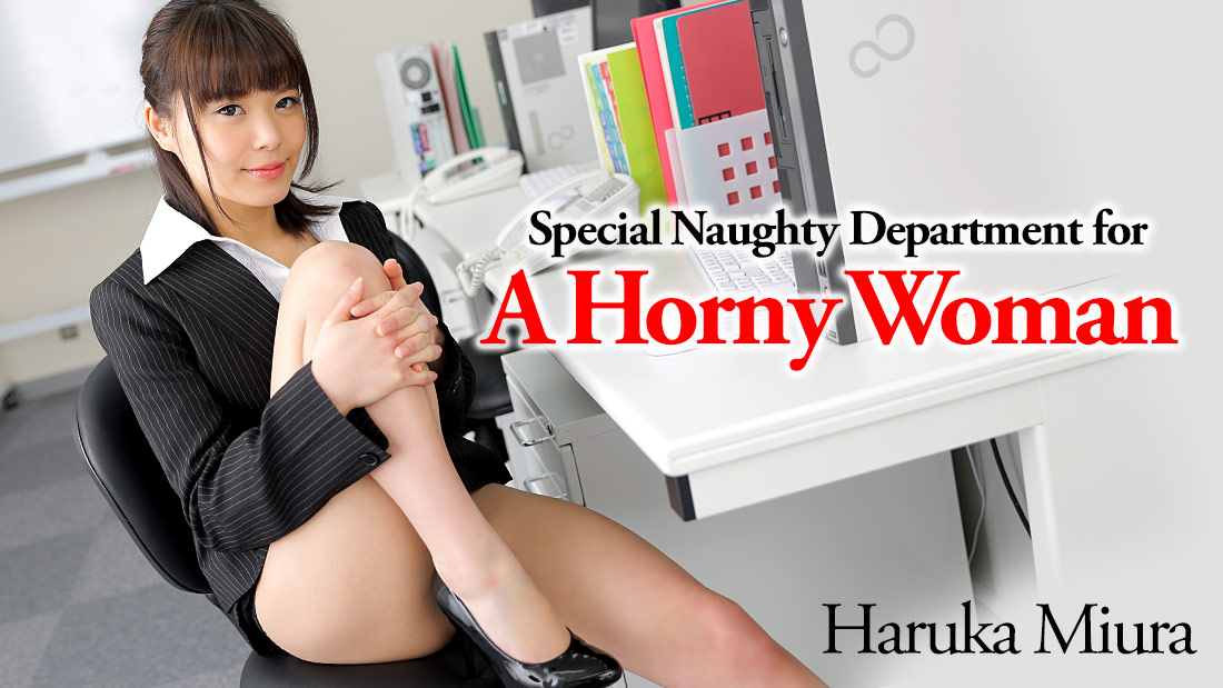 HEYZO-1002 best asian porn Special Naughty Department for a Horny Woman – Haruka Miura