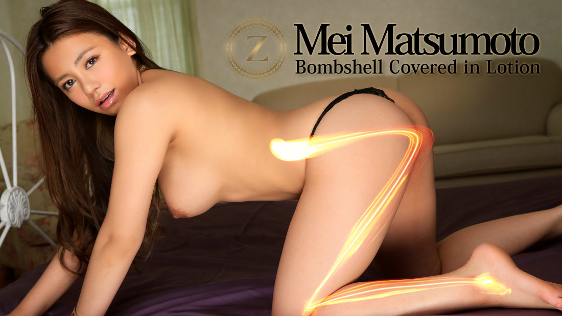 HEY-1040 asian xxx Z -Bombshell Covered in Lotion- – Mei Matsumoto
