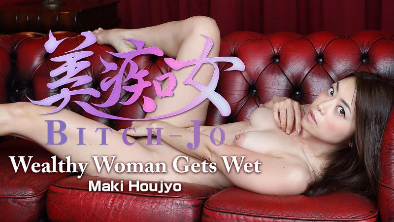 HEYZO-1042 JavHiHi Bitch-jo -Wealthy Woman Gets Wet- – Maki Houjyo