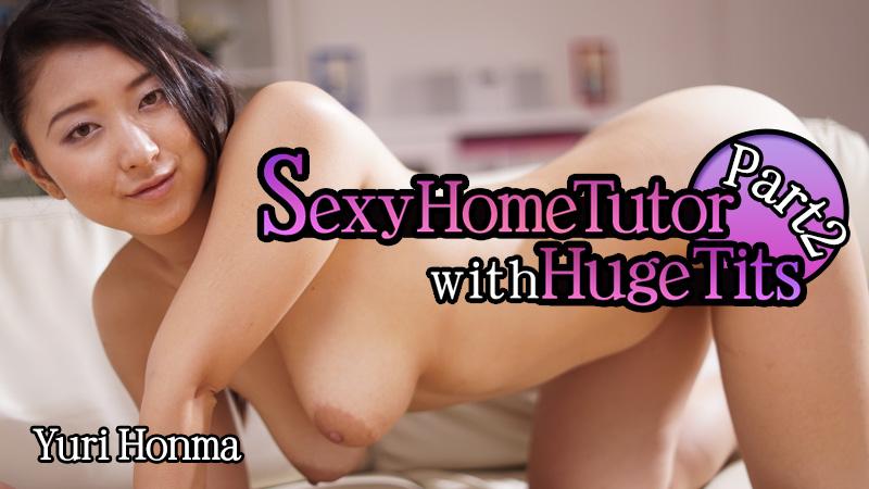 HEYZO-1059 jav video Sexy Home Tutor with Huge Tits -Part2- – Yuri Honma