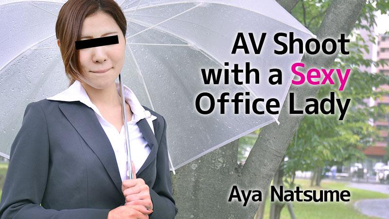 HEY-1061  AV Shoot with a Sexy Office Lady – Aya Natsume