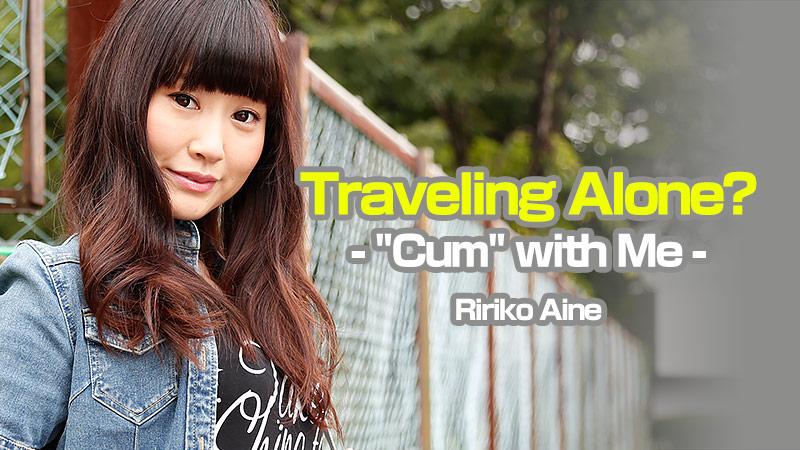 "HEYZO-1080 best jav Traveling Alone? -""Cum"" with Me- – Ririko Aine"