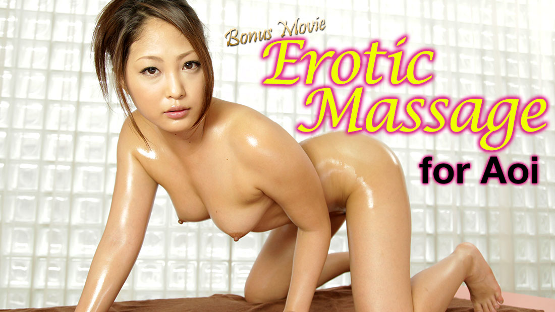 HEYZO-1095 japanese sex videos Erotic Massage for Aoi – Aoi Miyama