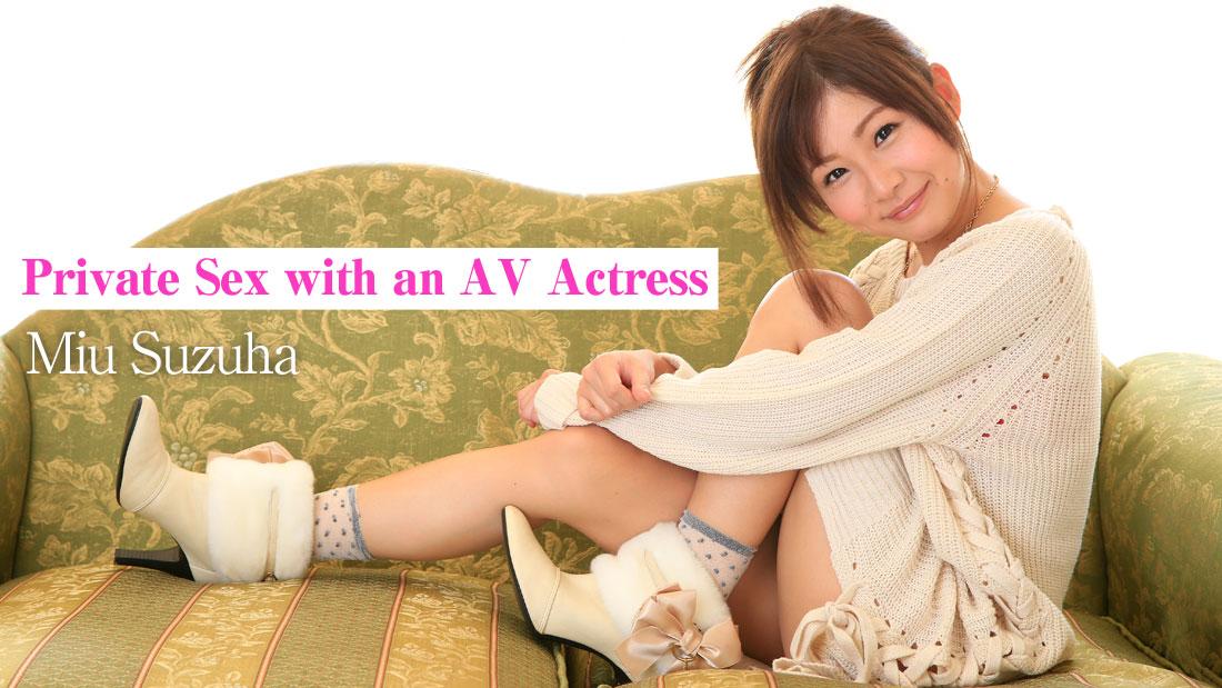 HEYZO-1115 jav hd Private Sex with an AV Actress – Miu Suzuha