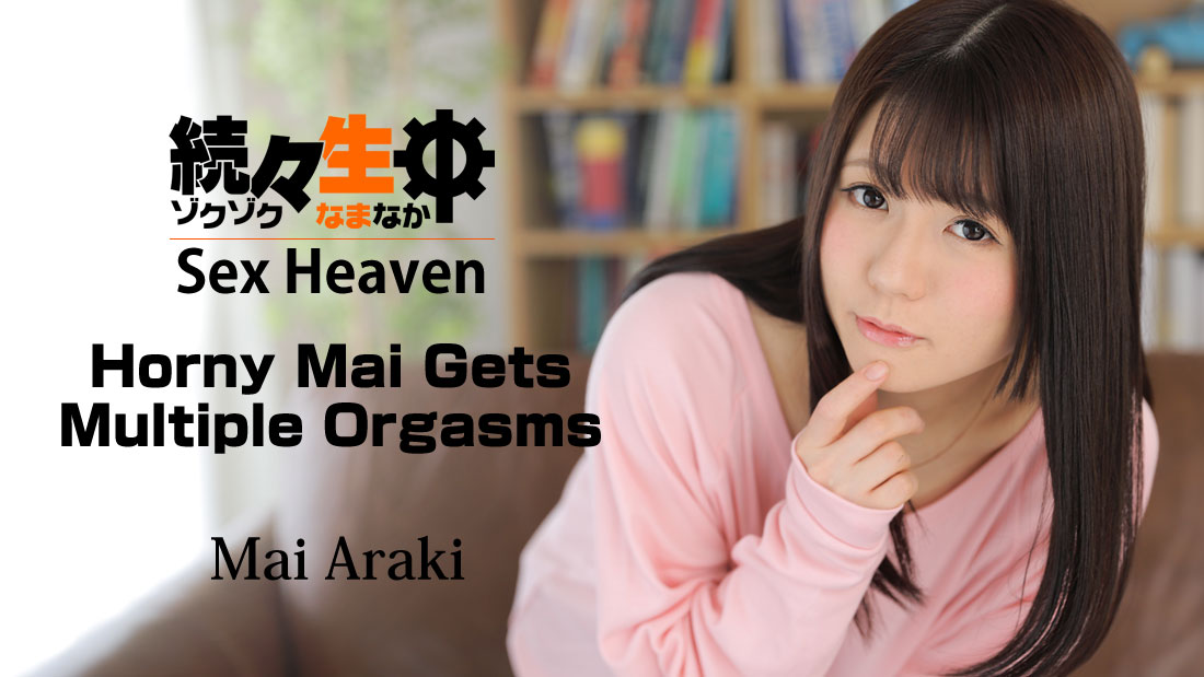 HEYZO-1119 JavHD Sex Heaven -Horny Mai Gets Multiple Orgasms- – Mai Araki