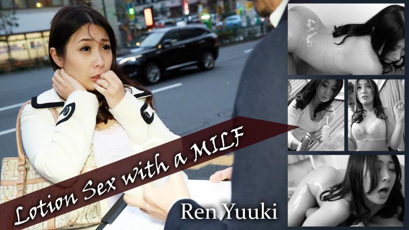 HEYZO-1131 best free hd porn Lotion Sex with a MILF – Ren Yuuki