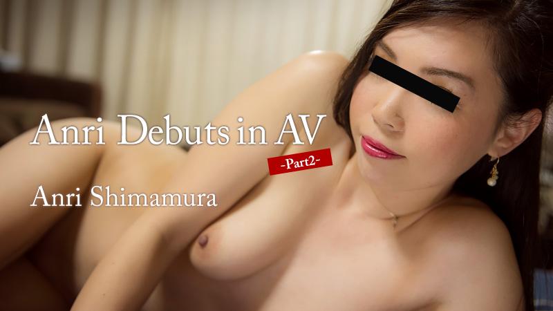 HEYZO-1133 Anri Debuts in AV -Part2- – Anri Shimamura