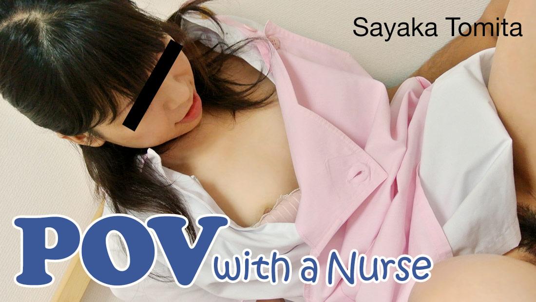 HEYZO-1143 streaming sex movies POV with a Nurse – Sayaka Tomita