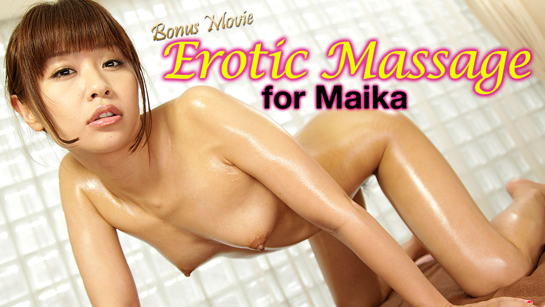 [Heyzo-1180] Erotic Massage for Maika – Maika