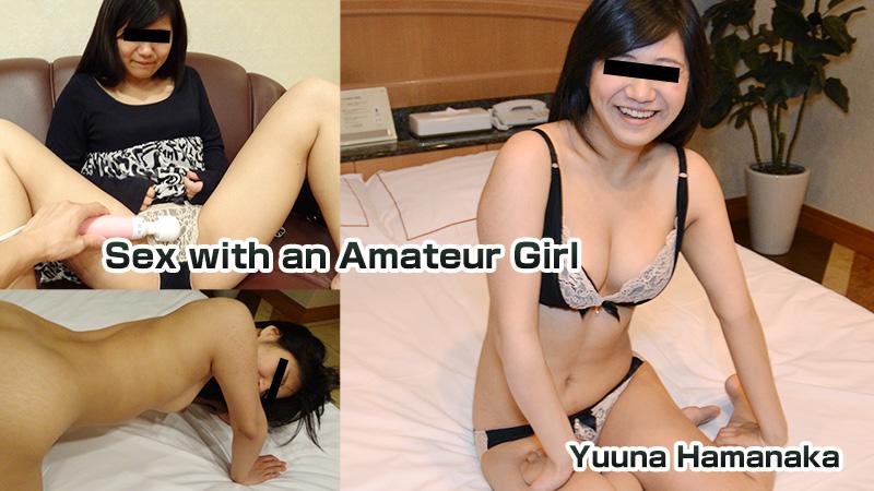 HEYZO-1181 Sex with an Amateur Girl – Yuuna Hamanaka