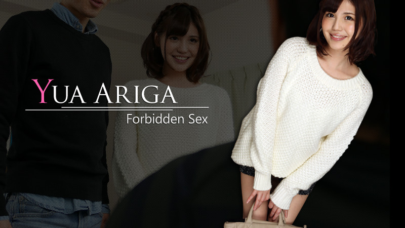 HEYZO-1191 japanese porn videos Forbidden Sex – Yua Ariga