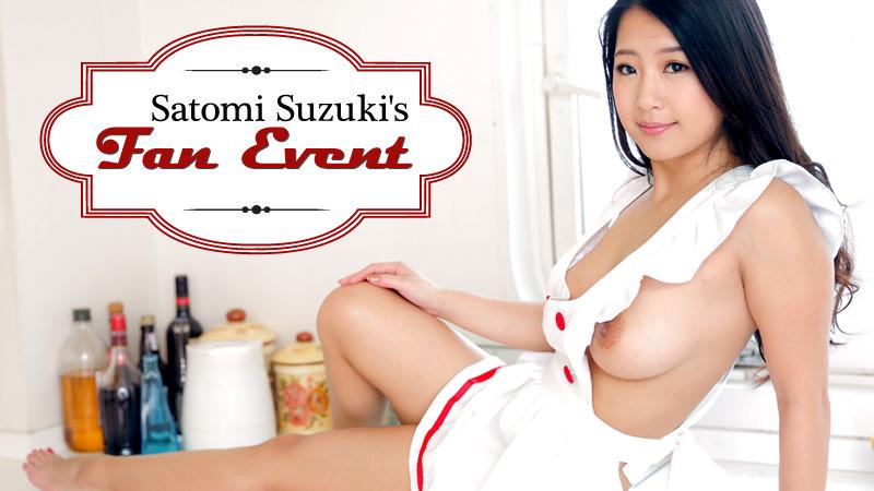 HEYZO-1202 jav watch Satomi Suzumi's Fan Event – Satomi Suzuki