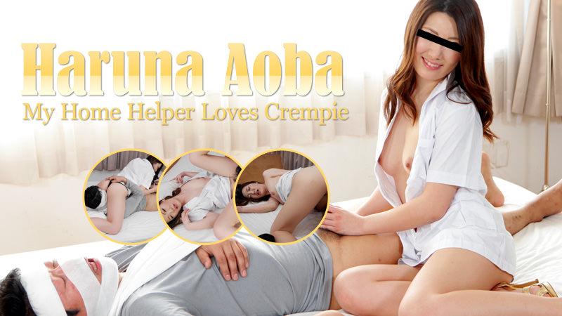 HEYZO-1209 My Home Helper Loves Crempie – Haruna Aoba