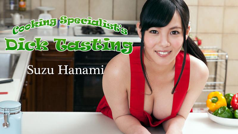 HEYZO-1211 sex xx Cooking Specialist's Dick Tasting – Suzu Hanami