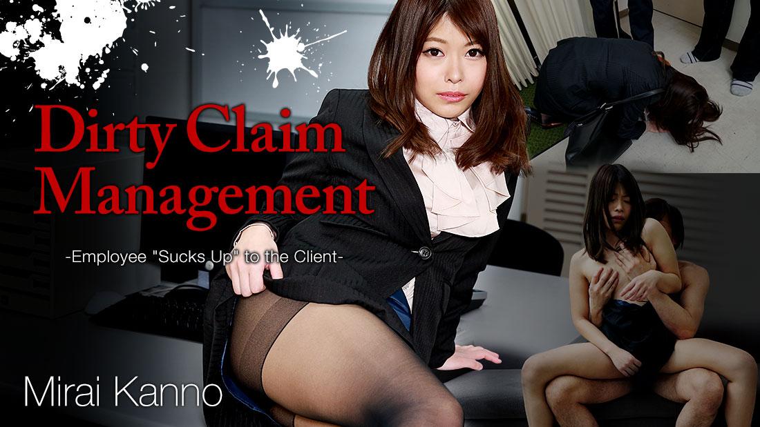 """HEYZO-1214 jav stream Dirty Claim Management -Employee """"Sucks Up"""" to the Client- – Mirai Kanno"""