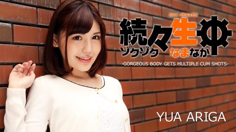 [Heyzo-1224] Sex Heaven -Gorgeous Body Gets Multiple Cum Shots- – Yua Ariga