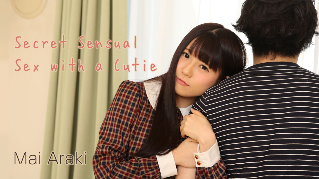 [Heyzo-1231] Secret Sensual Sex with a Cutie – Mai Araki