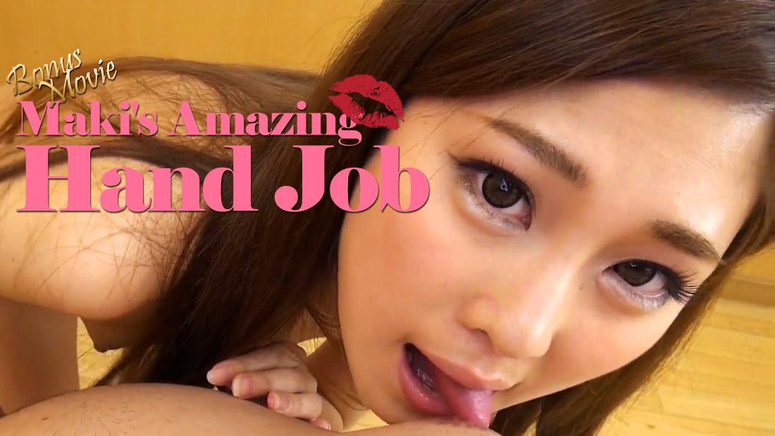 HEYZO-1240 Maki's Amazing Hand Job – Maki Horiguchi
