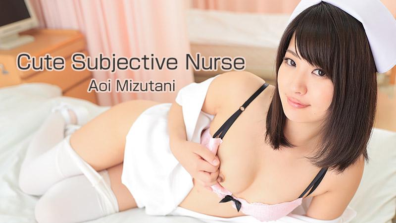 HEYZO-1275 jav free Cute Subjective Nurse  – Aoi Mizutani