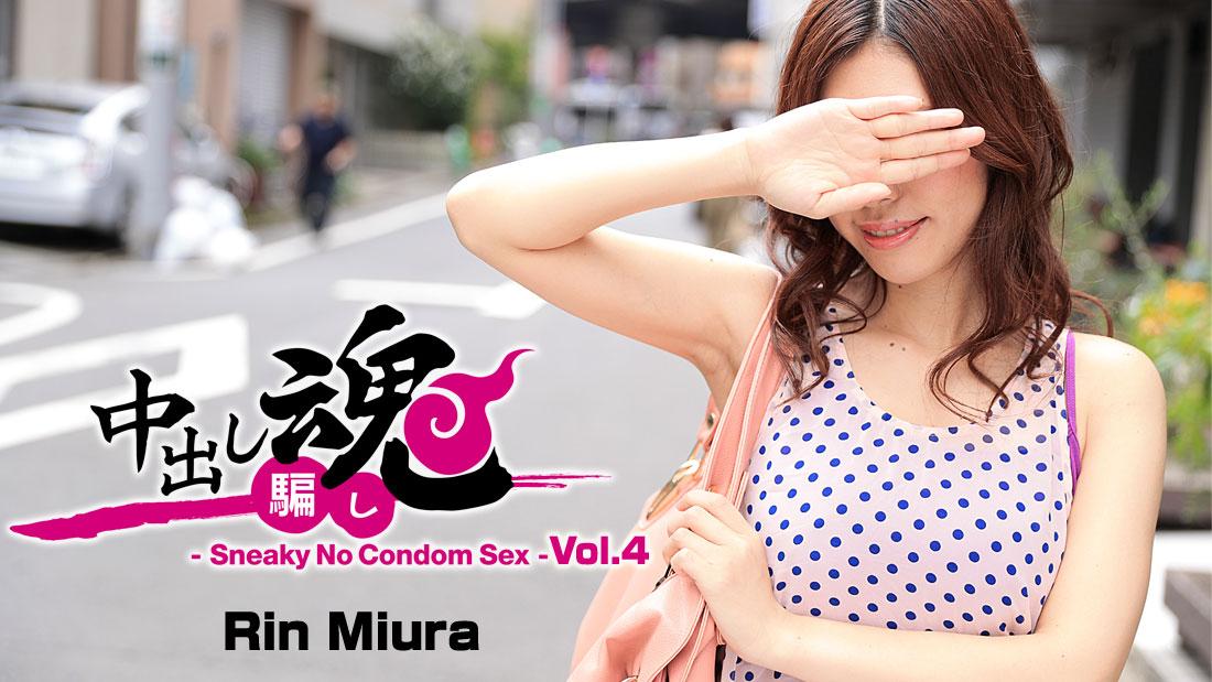 HEYZO-1283 free jav porn Creampie Prank -Sneaky No Condom Sex- Vol.4 – Rin Miura