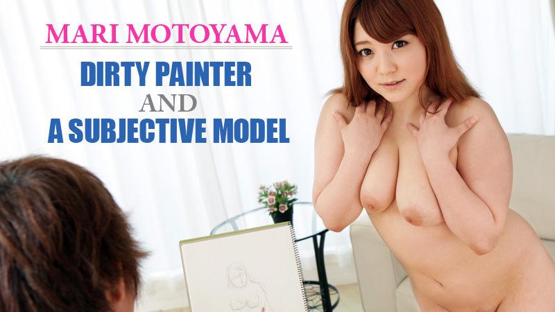 HEYZO-1284 jav movie Dirty Painter and a Subjective Model – Mari Motoyama