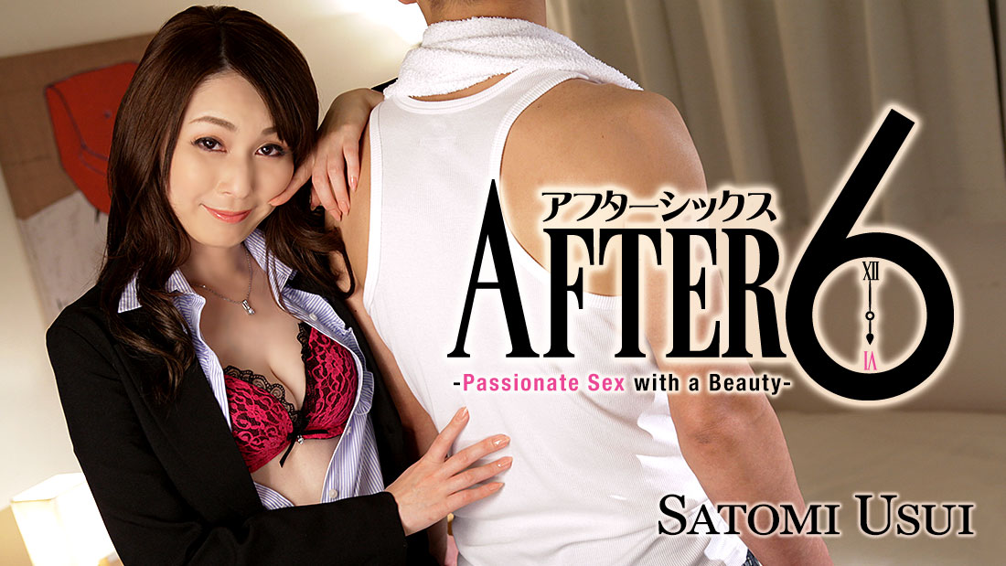 HEYZO-1286 jav streaming After 6 -Passionate Sex with a Beauty- – Satomi Usui