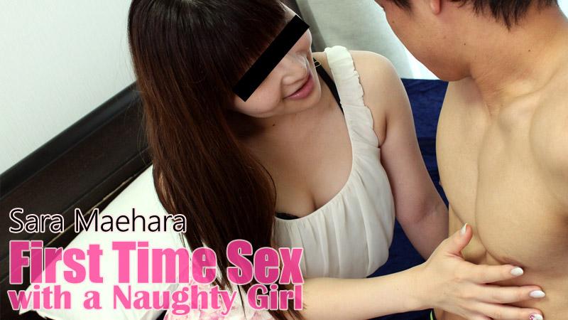 HEYZO-1308 jav hd streaming First Time Sex with a Naughty Girl – Sara Maehara