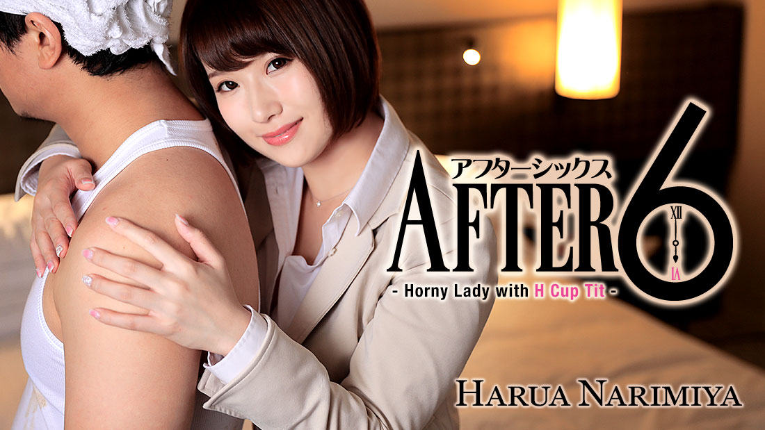 HEYZO-1310 After 6 -Horny Lady with H Cup Tits- – Harua Narimiya