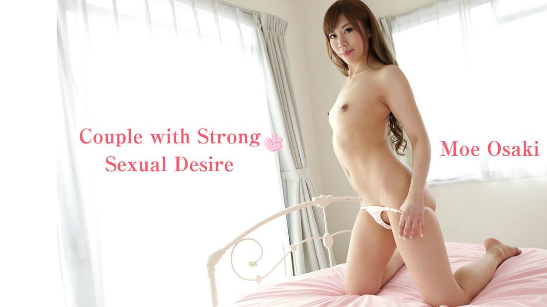 HEYZO-1311 jav guru Couple with Strong Sexual Desire – Moe Osaki