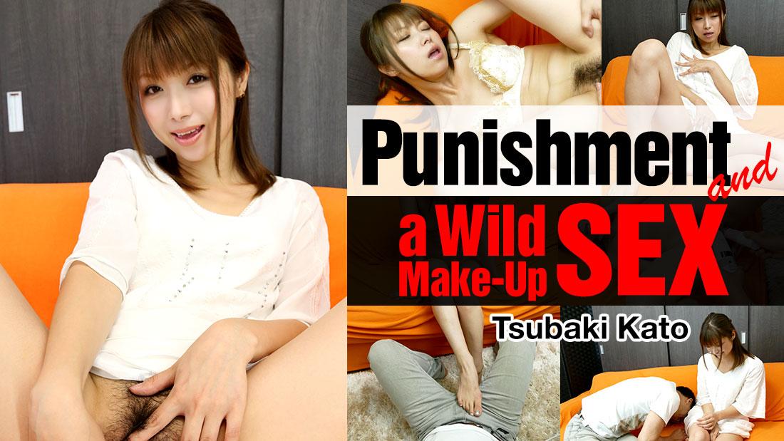 HEYZO-1318 jav hd streaming Punishment and a Wild Make-Up Sex  – Tsubaki Kato