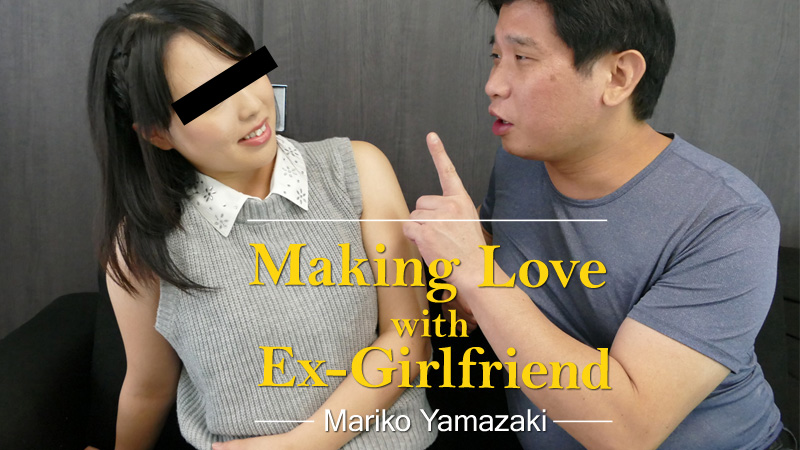 HEYZO-1345 Making Love with Ex-Girlfriend – Mariko Yamazaki