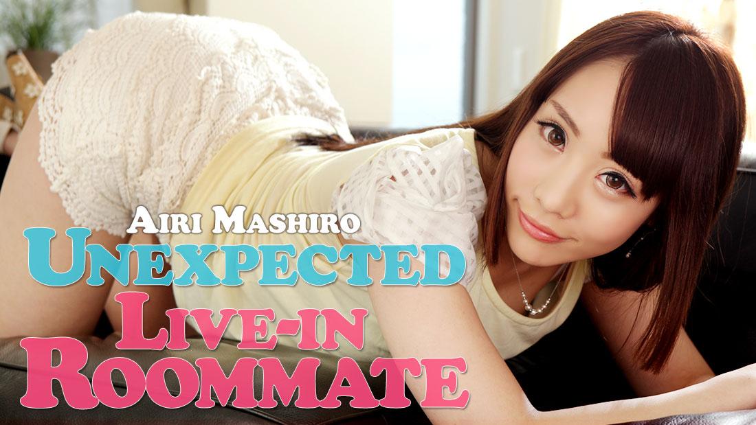 HEYZO-1350 Unexpected Live-in Roommate – Airi Mashiro