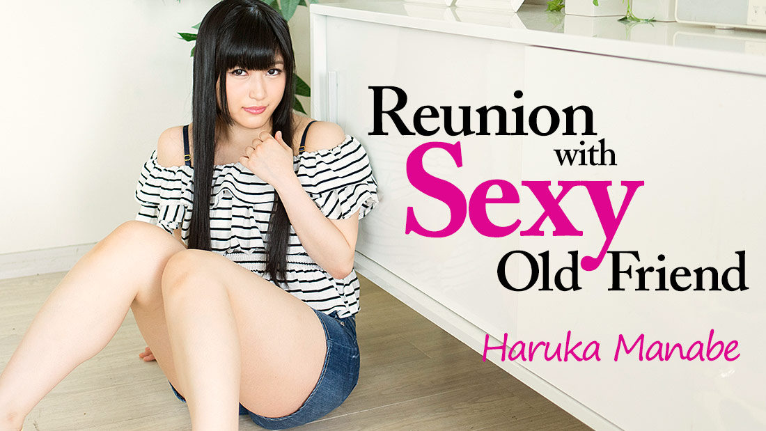 HEYZO-1354 jav hd Reunion with Sexy Old Friend – Haruka Manabe