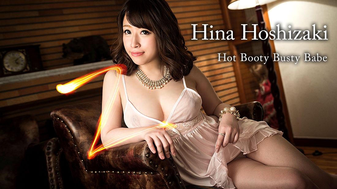 HEYZO-1368 japanese sex movies Hot Booty Busty Babe – Hina Hoshizaki