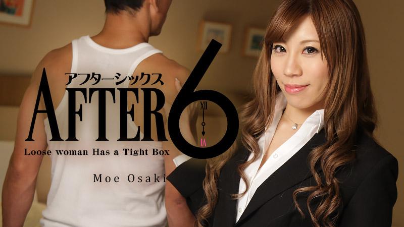 HEYZO-1378 japan av movie After 6 -Loose woman Has a Tight Box- – Moe Osaki
