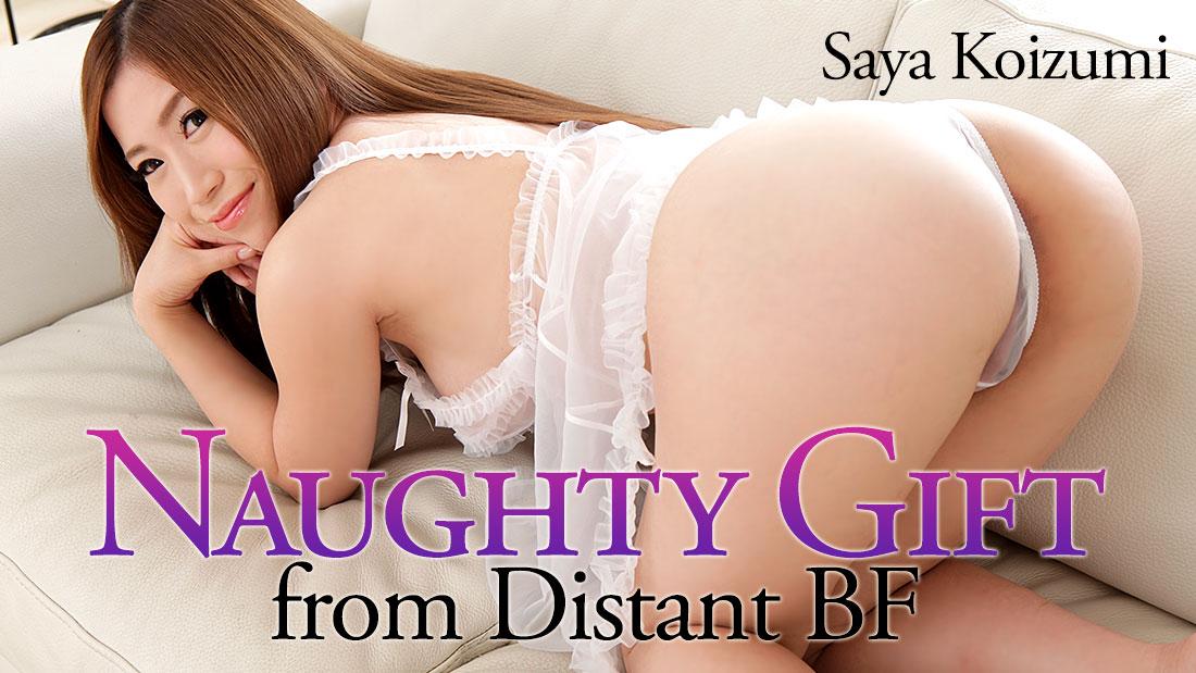 HEYZO-1387 japanese sex Naughty Gift from Distant BF – Saya Koizumi