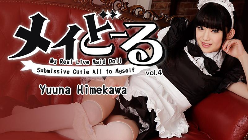 HEYZO-1395 best asian porn My Real Live Maid Doll Vol.4 -Submissive Cutie All to Myself- – Yuuna Himekawa