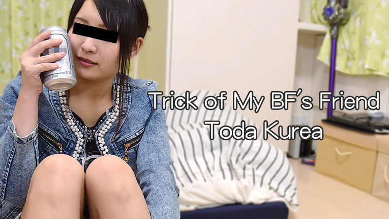 HEYZO-1408 Javfinder Trick of My BF's Friend – Kurea Toda