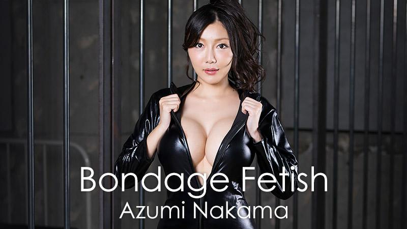 Beautiful girl azumi nakama