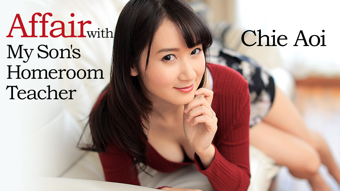 HEYZO-1444 sextop Affair with My Son's Homeroom Teacher – Chie Aoi
