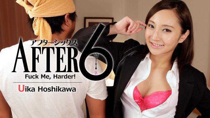 HEYZO-1448 japanese porn After 6 -Fuck Me, Harder!- – Uika Hoshikawa