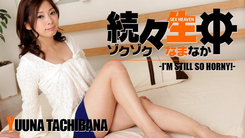 HEYZO-1450 free online porn Sex Heaven -I'm Still So Horny!- – Yuuna Tachibana