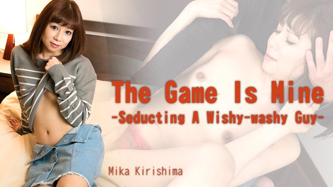 HEYZO-1464 popjav The Game Is Mine -Seducting A Wishy-washy Guy- – Mika Kirishima