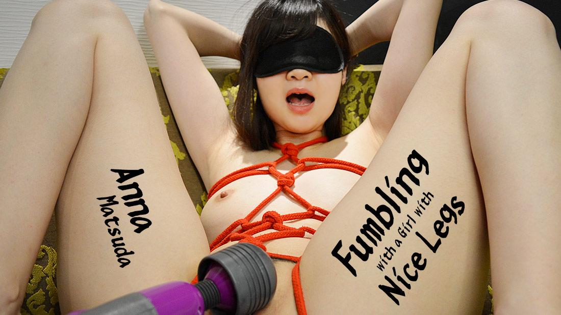 HEYZO-1514 asian porn Fumbling with a Girl with Nice Legs – Anna Matsuda