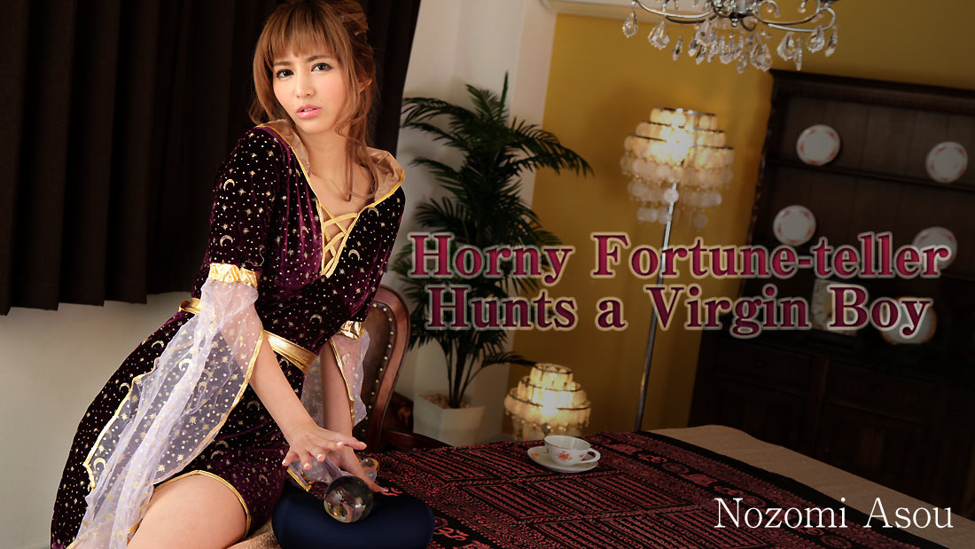 HEYZO-1525 Horny Fortune-teller Hunts a Virgin Boy – Nozomi Asou
