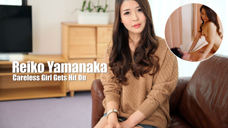 HEYZO-1538 Careless Girl Gets Hit On – Reiko Yamanaka