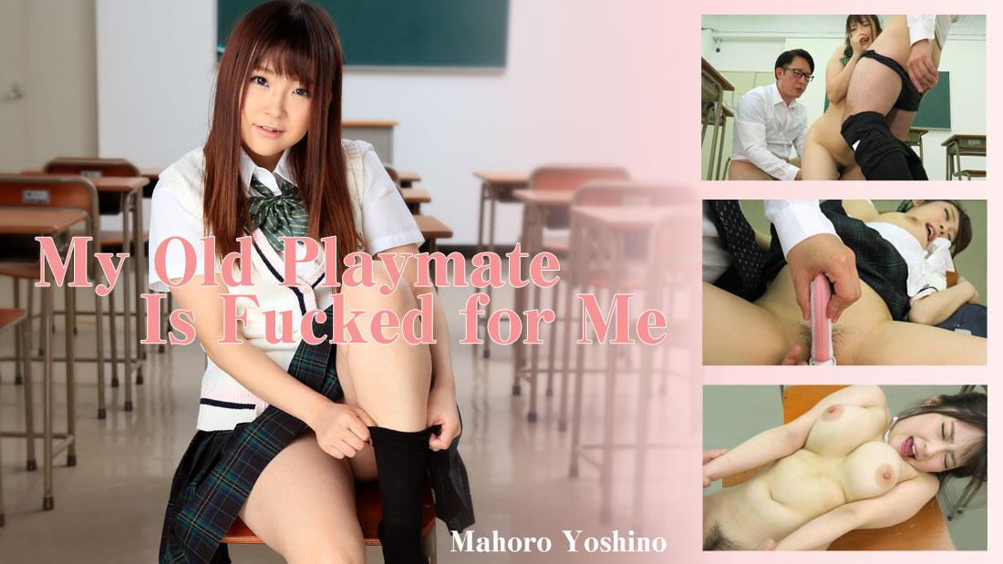 HEYZO-1539 streaming jav My Old Playmate Is Fucked for Me – Mahoro Yoshino