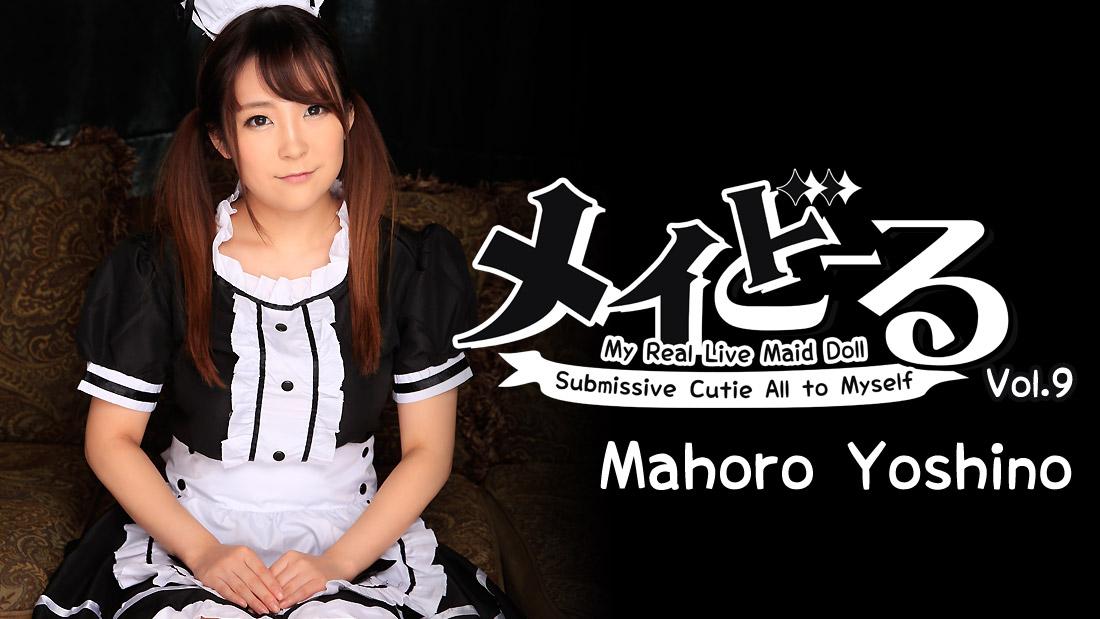 HEYZO-1540  My Real Live Maid Doll Vol.9 -Submissive Cutie All to Myself- – Mahoro Yoshino
