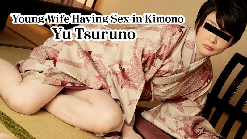 HEYZO-1552 Javbraze Young Wife Having Sex in Kimono – Yu Tsuruno